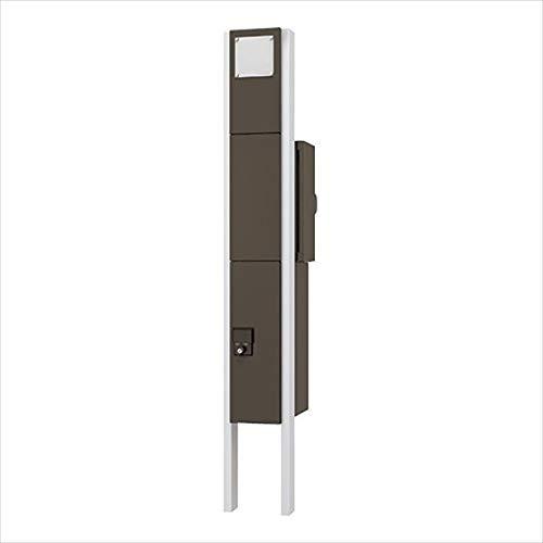 ナスタ 門柱ユニット 大型郵便物対応ポスト+宅配ボックス 組み上げ出荷(受注生産品) インターホン無し仕様 LED照明・表札付 KS-GP10ANKT-ENH-M3-□-TBK ポストの勝手をお選びください