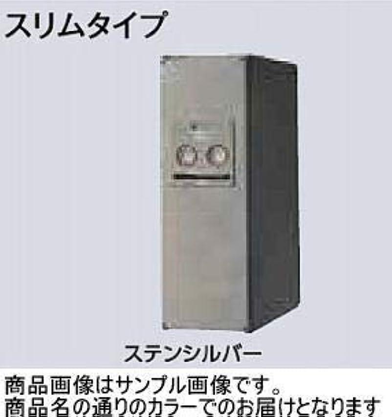 比類なき目に見えるプレミアムタカショー BPO-03SSCL (95154300) ステンシルバー 宅配ボックス レガロ スリムタイプ L(左開き)(直送品)
