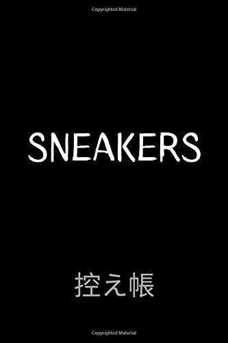 Sneakers: Lined Notebook 100 pages A5 6x9 Your Personal Database