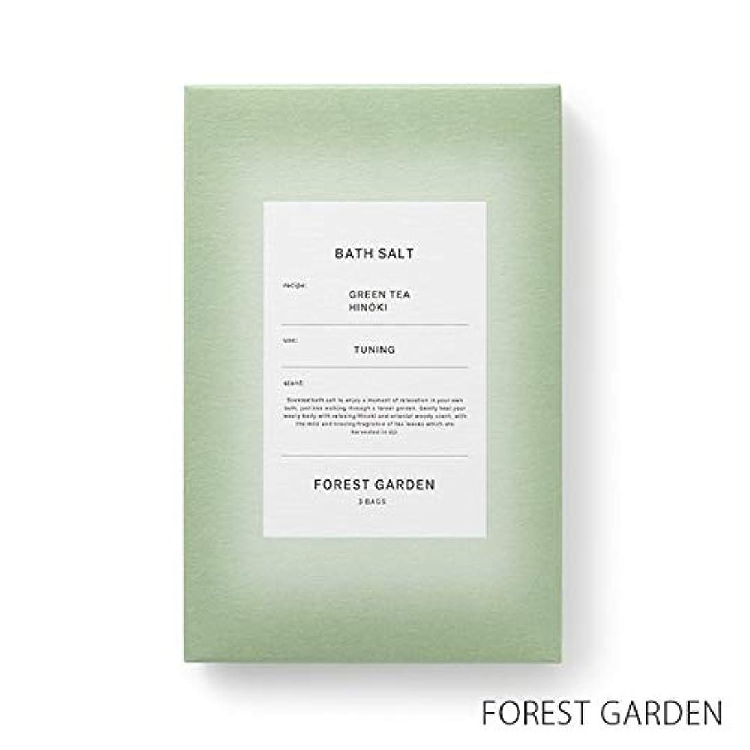 混雑トレイル線【薫玉堂】 バスソルト FOREST GARDEN 森の庭 緑 和 宇治茶の香り