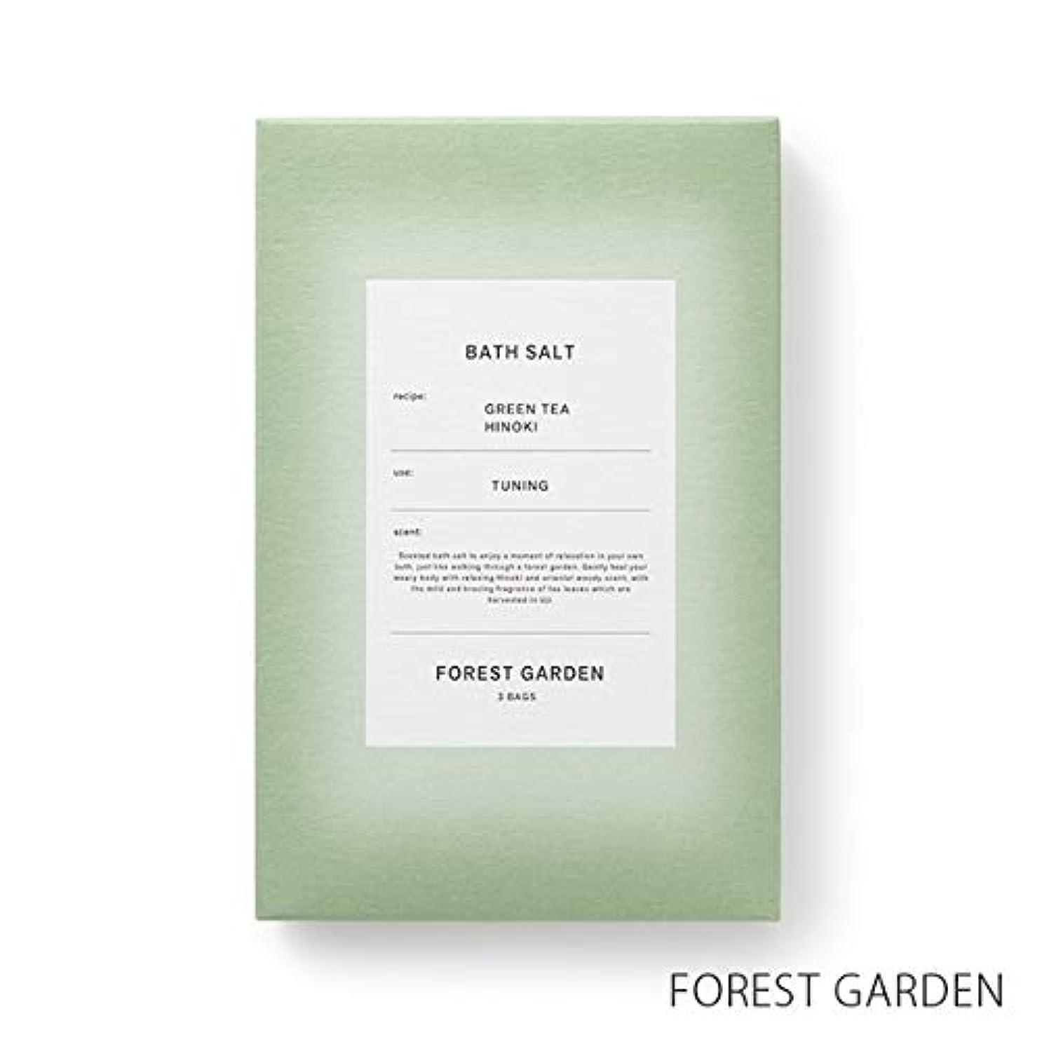 位置づける透けて見えるうんざり【薫玉堂】 バスソルト FOREST GARDEN 森の庭 緑 和 宇治茶の香り
