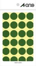 エーワン カラーラベル 丸型 20mmφ 緑 07043【5セット】