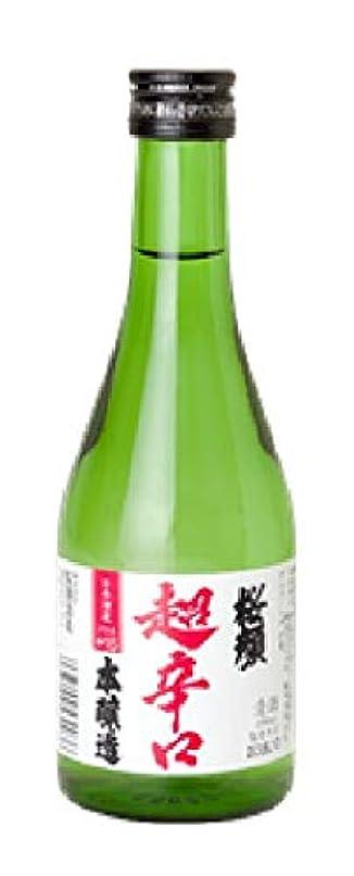 貧しい料理収縮桜顔 超辛口 本醸造 [ 日本酒 岩手県 300ml ]