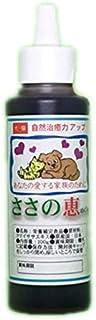 ペット用熊笹エキス「ささの恵」100g