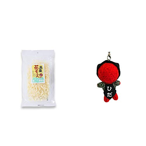 [2点セット] 高原の花チーズ(56g)・ハッピー さるぼぼドール ブドゥドール(ストラップ) / 魔除け・身代わり人形 //