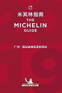 Guangzhou - The MICHELIN guide 2019: The Guide MICHELIN (Michelin Hotel & Restaurant Guides)