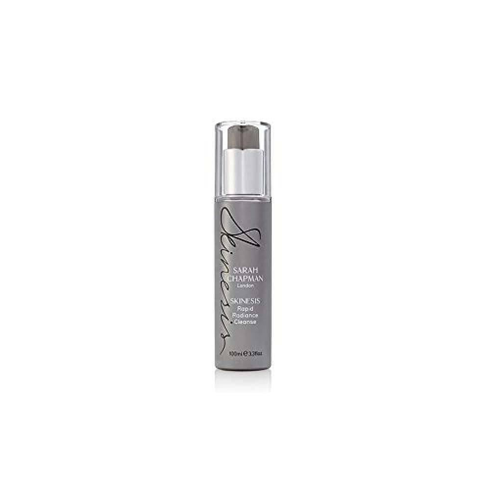 収縮に賛成予防接種するSarah Chapman Skinesis Rapid Radiance Cleanse (100ml) - サラ?チャップマン迅速な輝きの浄化(100ミリリットル) [並行輸入品]