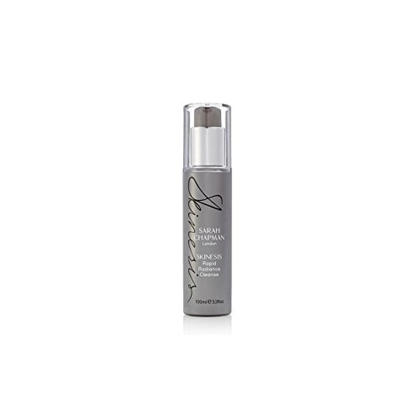 予想するどれでも織るSarah Chapman Skinesis Rapid Radiance Cleanse (100ml) (Pack of 6) - サラ?チャップマン迅速な輝きの浄化(100ミリリットル) x6 [並行輸入品]