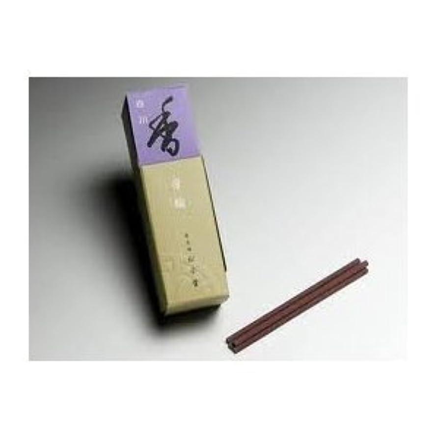 文献差いう松栄堂 芳輪 白川 スティック型 20本入