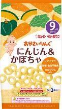 QP キユーピー 離乳食 おやさいりんぐにんじん&かぼちゃ 4g×3袋入り 16個 ZHT