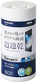 (11個まとめ売り) エレコム スマホ・タブレット専用 ウェットティッシュ ボトルタイプ 60枚入 WC-ST60