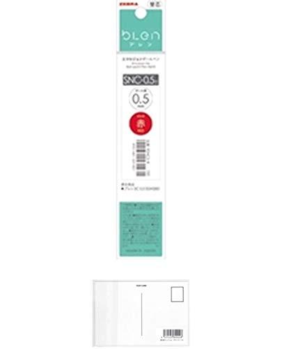 ゼブラ エマルジョンボールペン替芯0.5mm 赤 ブレン多色用 RSNC5-R 【× 5 本 】 + 画材屋ドットコム ポストカードA