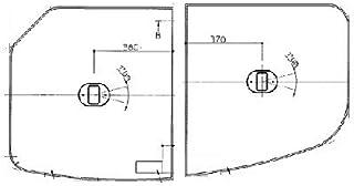 [AFKK81128WR2]◎TOTO 風呂フタ ST断熱2枚組フタ(とっ手付) フックシール付 Rタイプ
