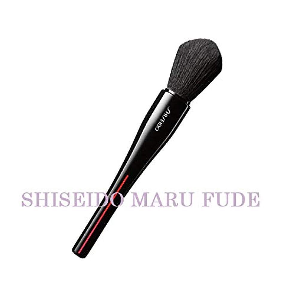 たぶんドアミラー疎外するSHISEIDO Makeup(資生堂 メーキャップ) SHISEIDO(資生堂) SHISEIDO MARU FUDE マルチ フェイスブラシ