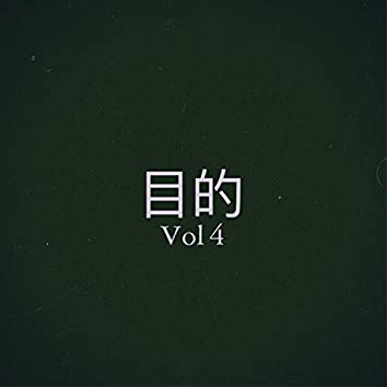 Purpose, Vol. 4