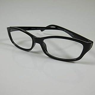CEPEWA chique moderne leesbril zwart 1 +2,0 voor dames en heren afgewerkte bril