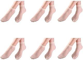 Carina Socks - Set Of 6 Voile Socquette - For Women -Beige
