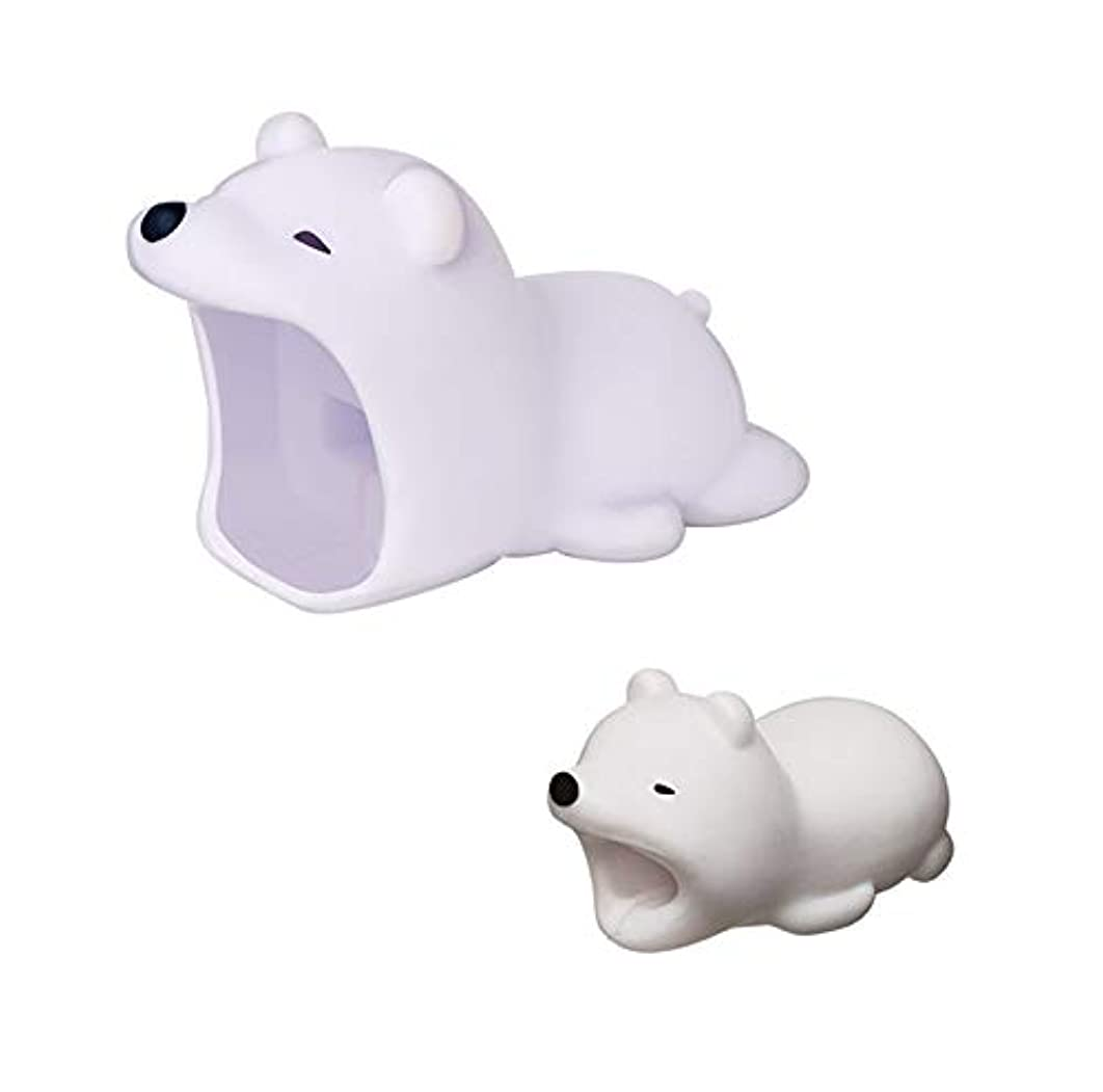 Animal Bites Big & Little Bite Large Size Cable Chomper Protector Accessory Compatible with All USB Cables (Polar Bears)