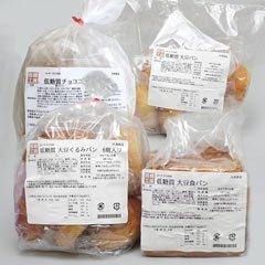 低糖工房『低糖質大豆パンセット』