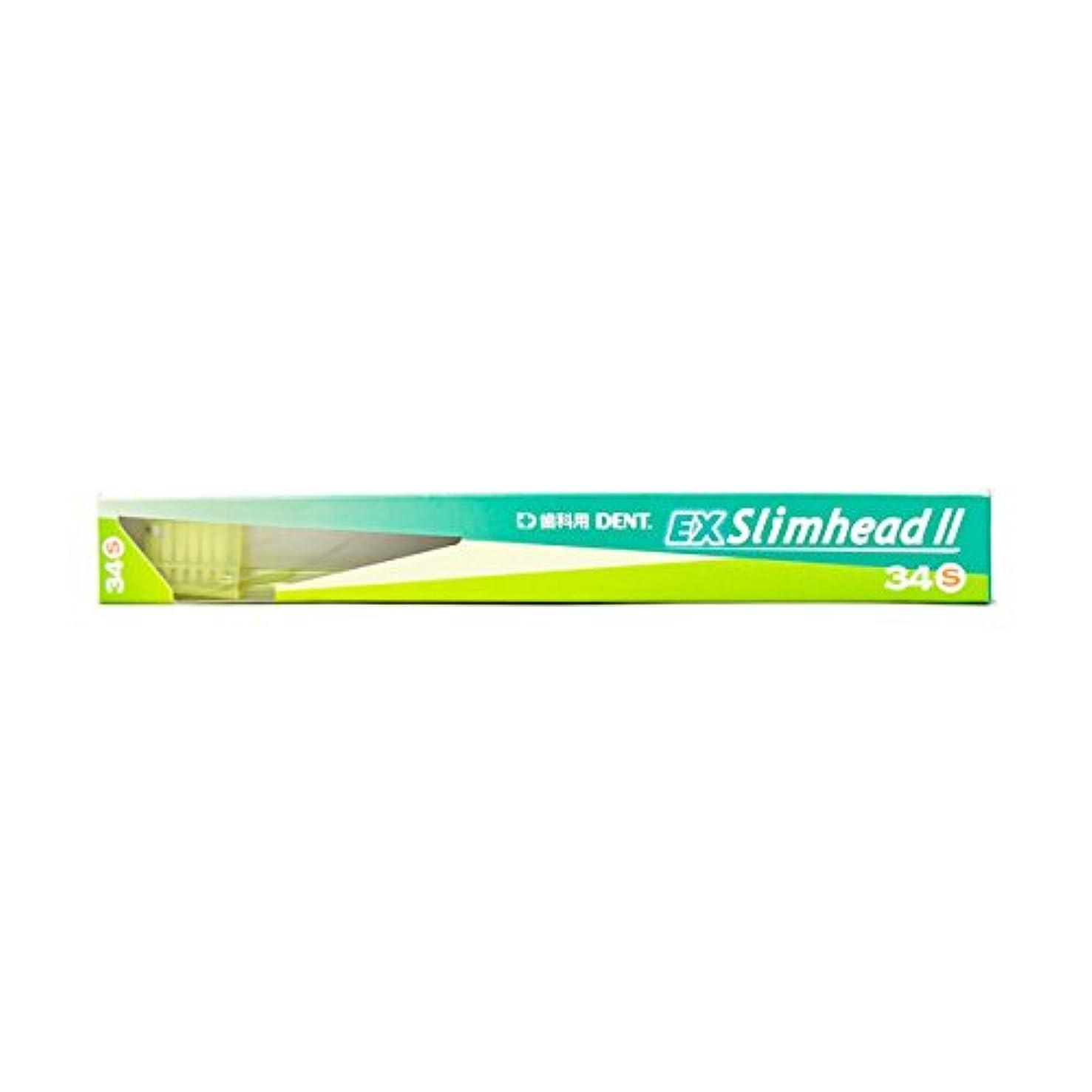 リズミカルな欲望飼い慣らすライオン歯科材 デント EX スリムヘッド II 34 ソフト 1本入 4903301336044