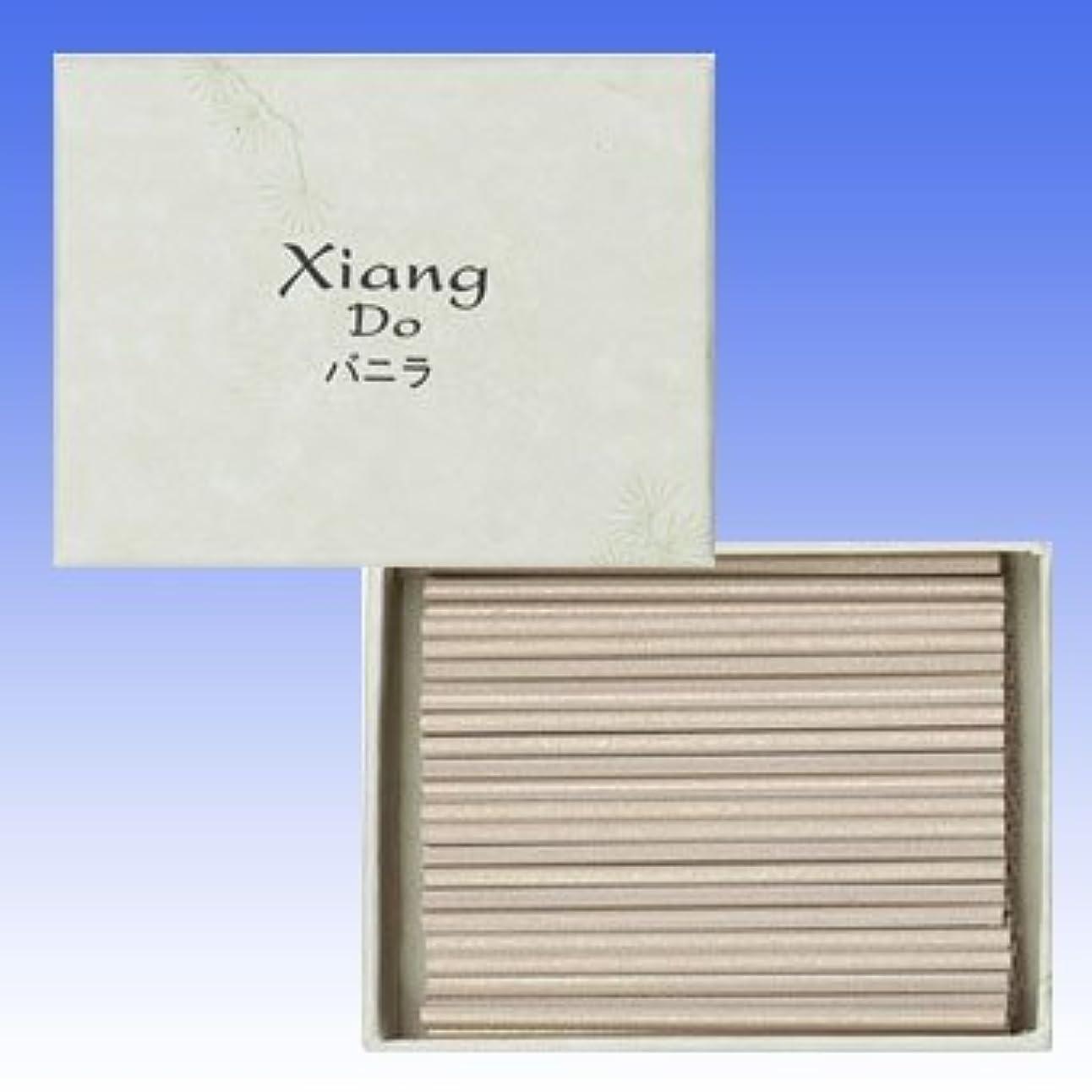 迫害香港の前で松栄堂 Xiang Do(シァン ドゥ) 徳用120本入 (バニラ)