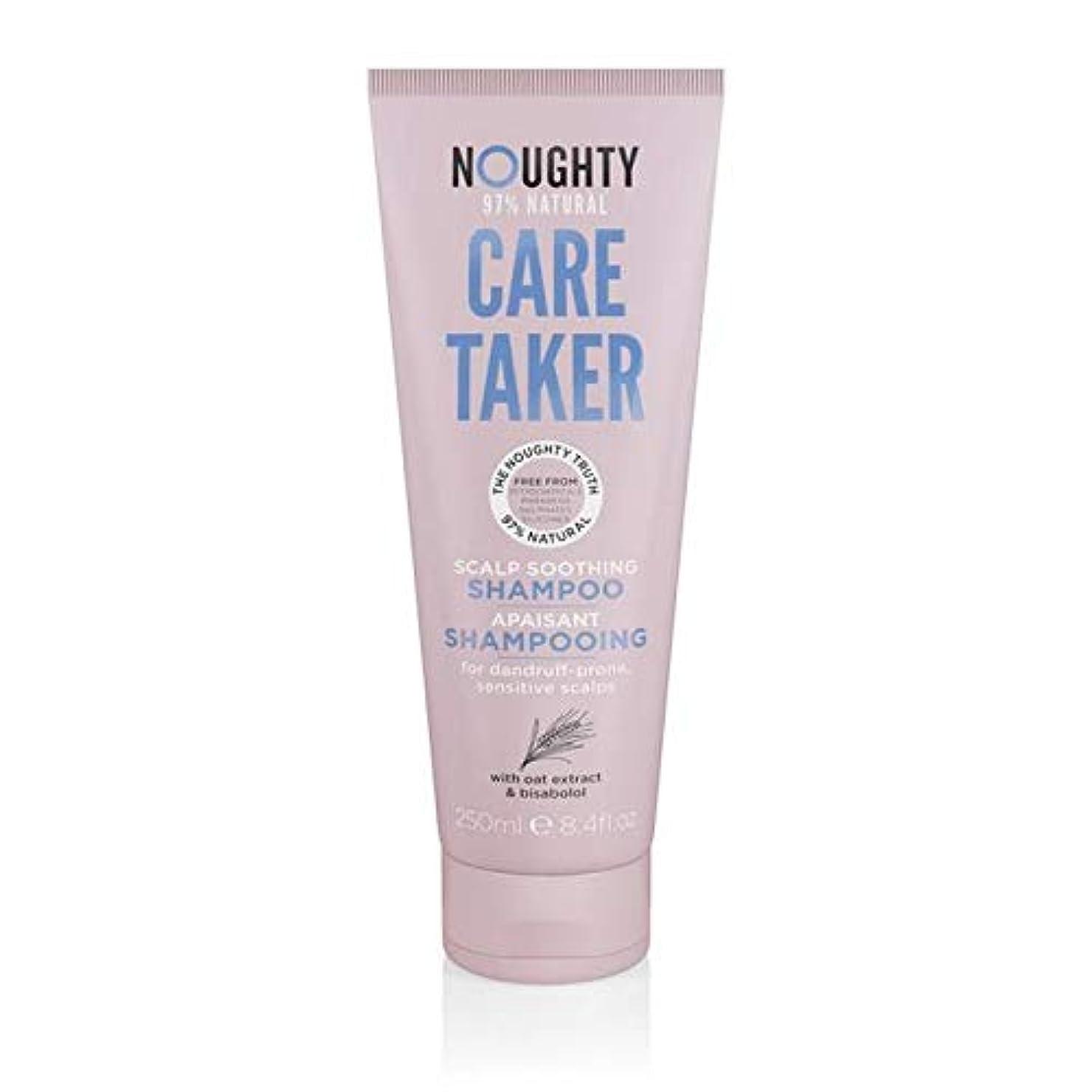 動かないサイレン推進力[Noughty] Noughtyケアテイカーシャンプー250Ml - Noughty Care Taker Shampoo 250ml [並行輸入品]