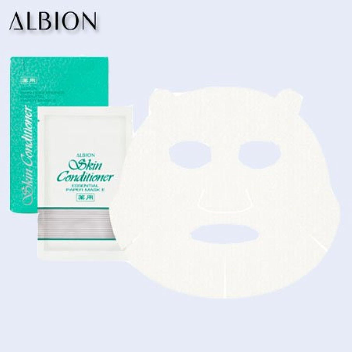 モディッシュ装備する暖かくアルビオン 薬用スキンコンディショナーエッセンシャルペーパーマスクE<医薬部外品>《12ml×8枚入》
