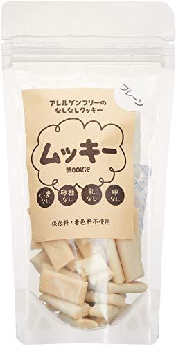 アレルゲンフリークッキー ムッキー(プレーン) 50g