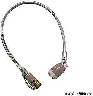 東京ガス F型ガスコード 【都市ガス用】 3m