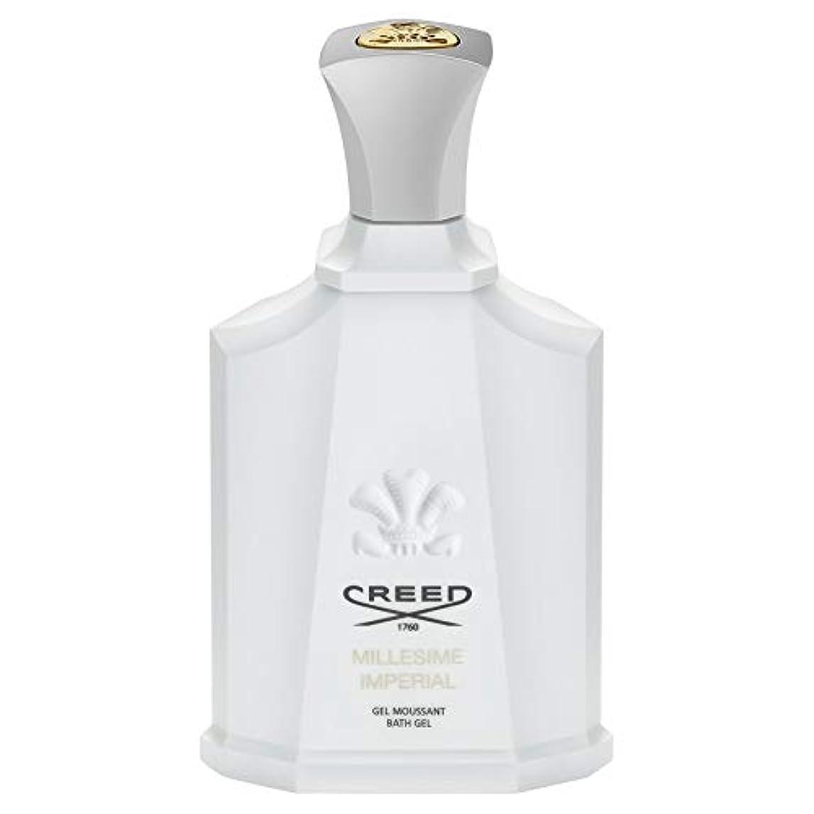 旋回前投薬メンバー[Creed ] 信条ミレジム帝国シャワージェル200Ml - CREED Millesime Imperial Shower Gel 200ml [並行輸入品]