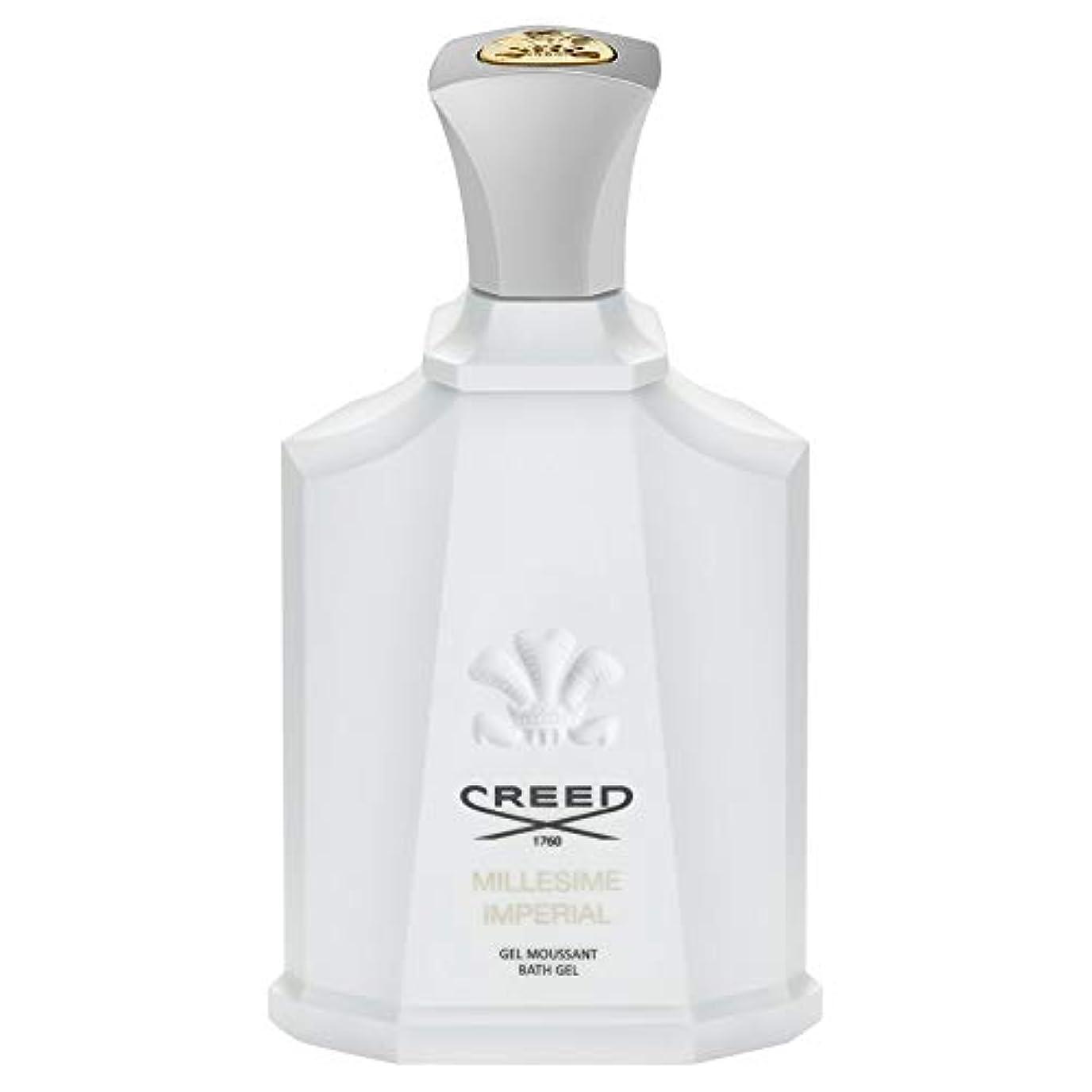 文明化フィラデルフィアモンキー[Creed ] 信条ミレジム帝国シャワージェル200Ml - CREED Millesime Imperial Shower Gel 200ml [並行輸入品]