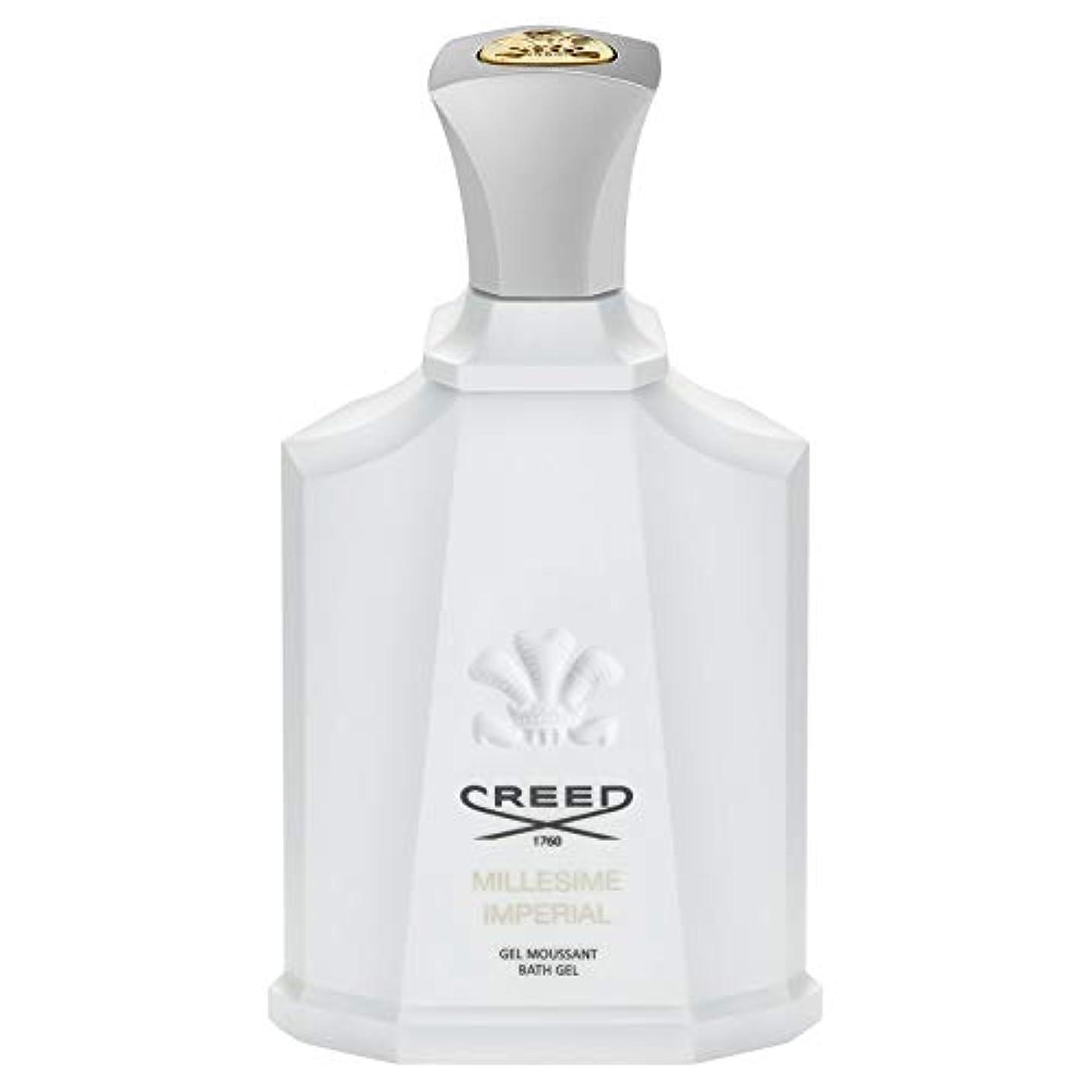 人間落ちた虐待[Creed ] 信条ミレジム帝国シャワージェル200Ml - CREED Millesime Imperial Shower Gel 200ml [並行輸入品]