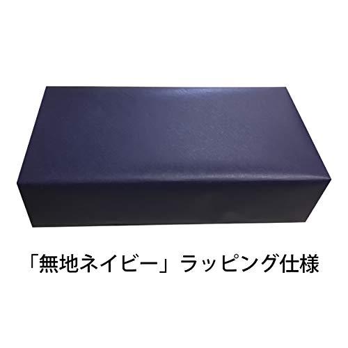 OLIVEISLANDプレミアムクリームチーズスプレッド3個ギフトセット【オリーブ/レモン/アーモンド】各110g/BOX入り