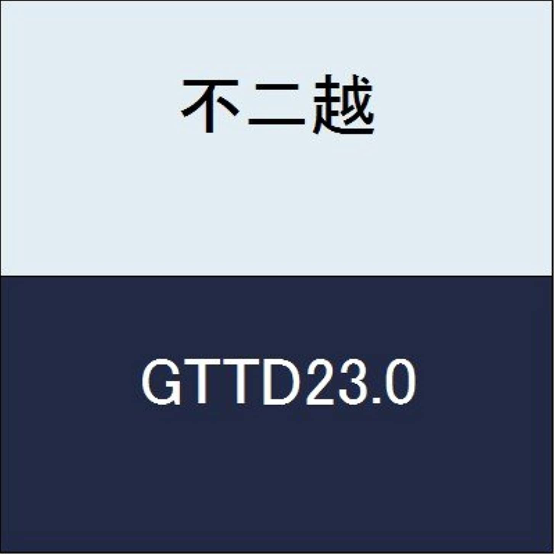 設計指燃料不二越 切削工具 G鉄骨用テーパードリル GTTD23.0
