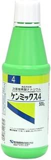 【次亜塩素酸ナトリウム】ケンミックス4 500g(哺乳びん、物品の除菌)