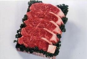 山形牛 サーロインステーキ (150g×3枚)