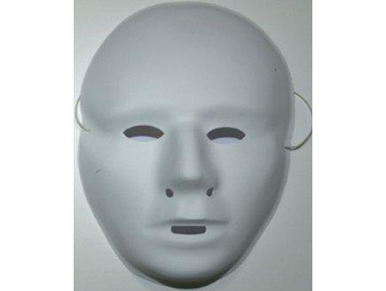 PARTYLINE Masque venitien blanc