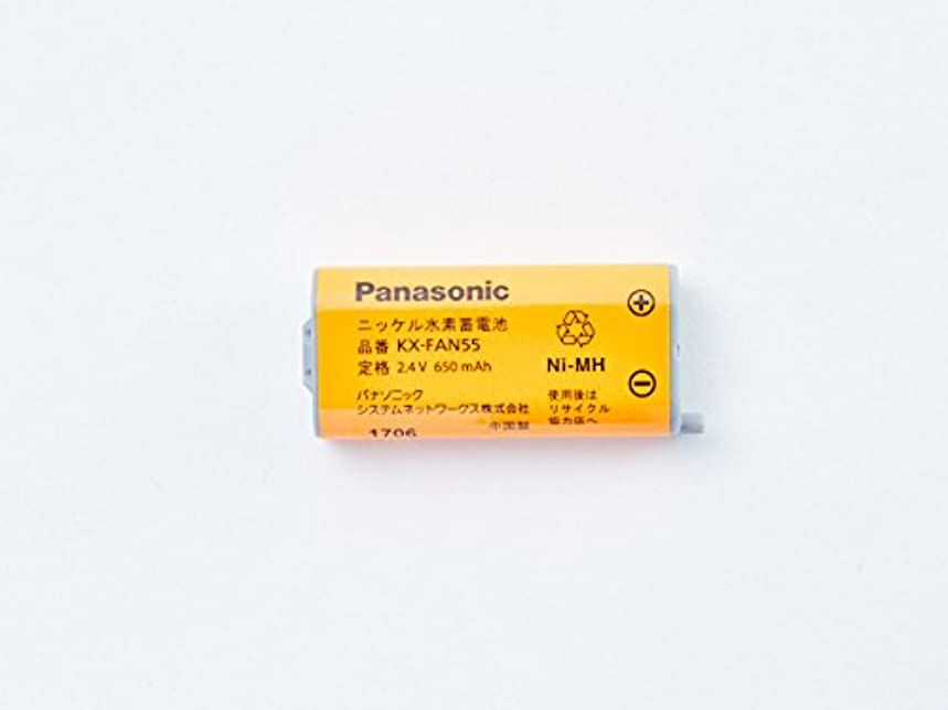 以来驚くばかり醜いPanasonic デジタルコードレス普通紙ファックス用 コードレス子機用電池パック KX-FAN55