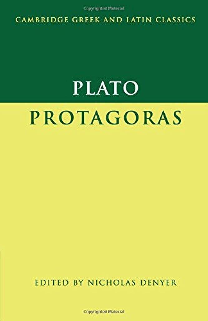 セーブファセット市区町村Plato: Protagoras (Cambridge Greek and Latin Classics)