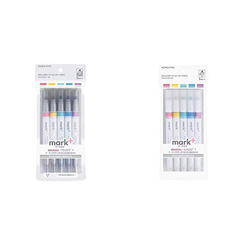 【セット買い】コクヨ 蛍光ペン 1本で2色 マークタス グレータイプ 5本セット PM-MT201-5S & 蛍光ペン 1本で2色 マークタス カラータイプ 5本セット PM-MT200-5S