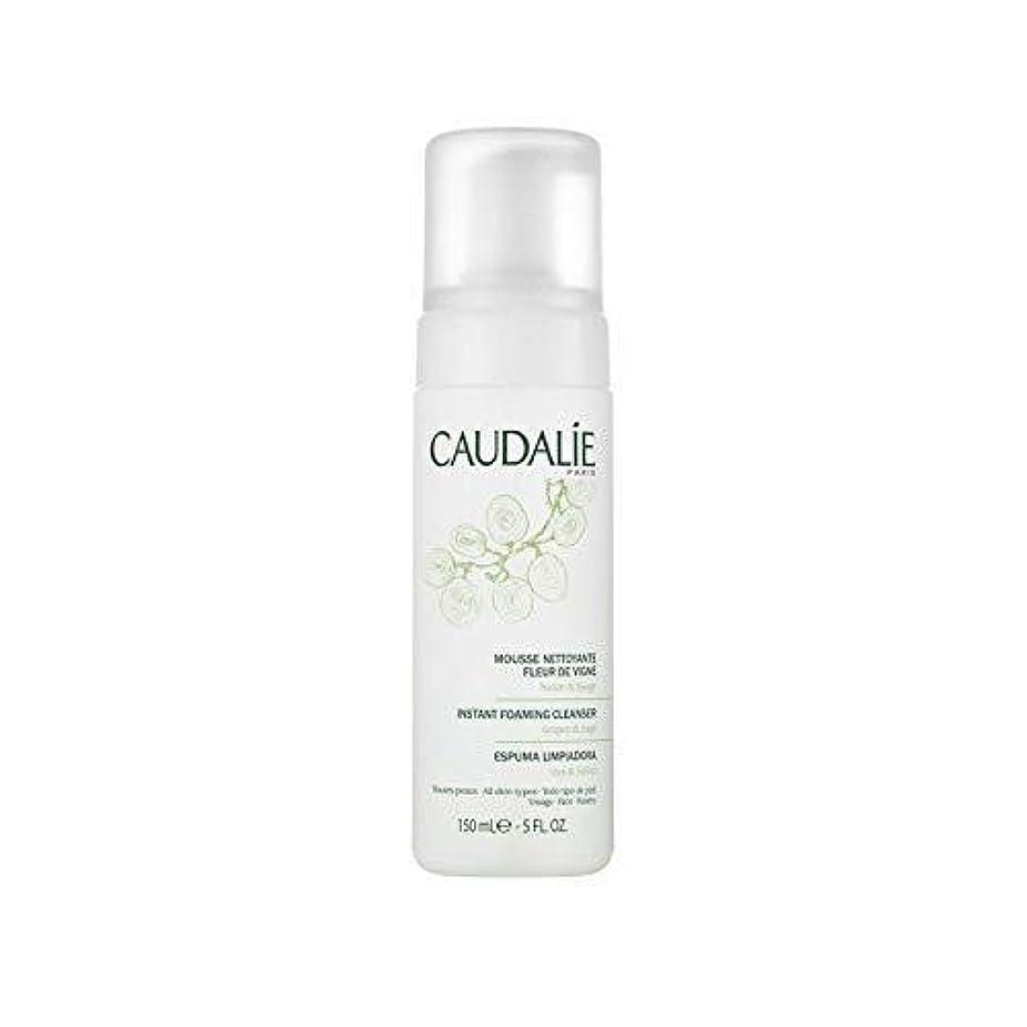 枠ルーキー手錠コーダリー Instant Foaming Cleanser - For All Skin Types 150ml/5oz並行輸入品