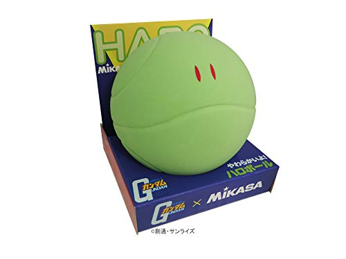 MIKASA(ミカサ) 【機動戦士ガンダム×MIKASAコラボ】 ハロボール S4GDH-LG