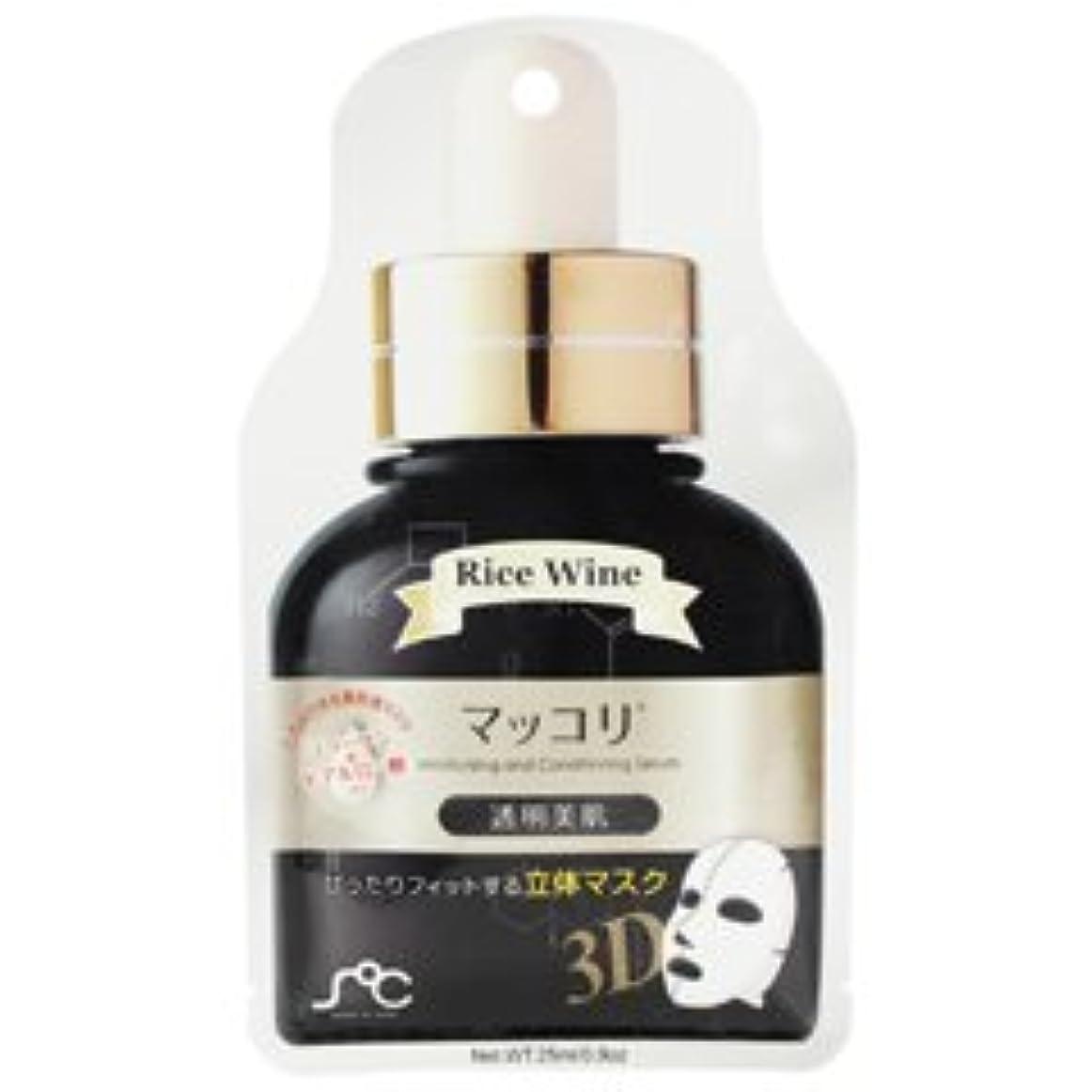 タンザニア歌詞利得【レインボー ビューティ】SOC 3D 美容液 フェイスマスク マッコリ 25ml [並行輸入品]