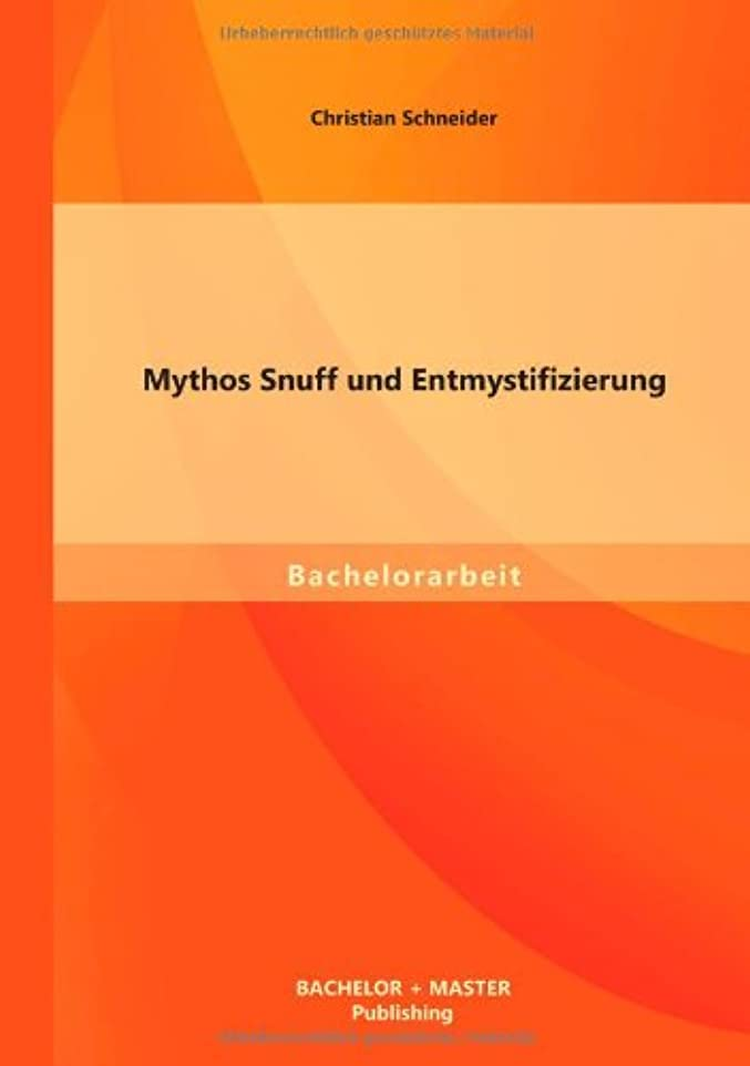決定的肌寒い大陸Mythos Snuff Und Entmystifizierung