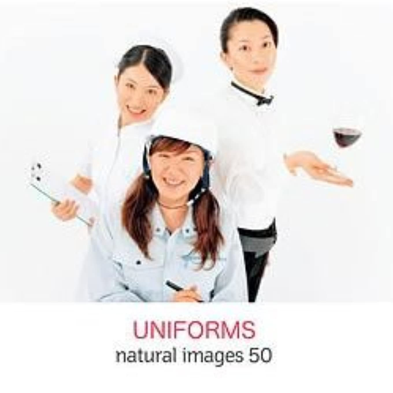 繕うラボ作家natural images Vol.50 UNIFORMS