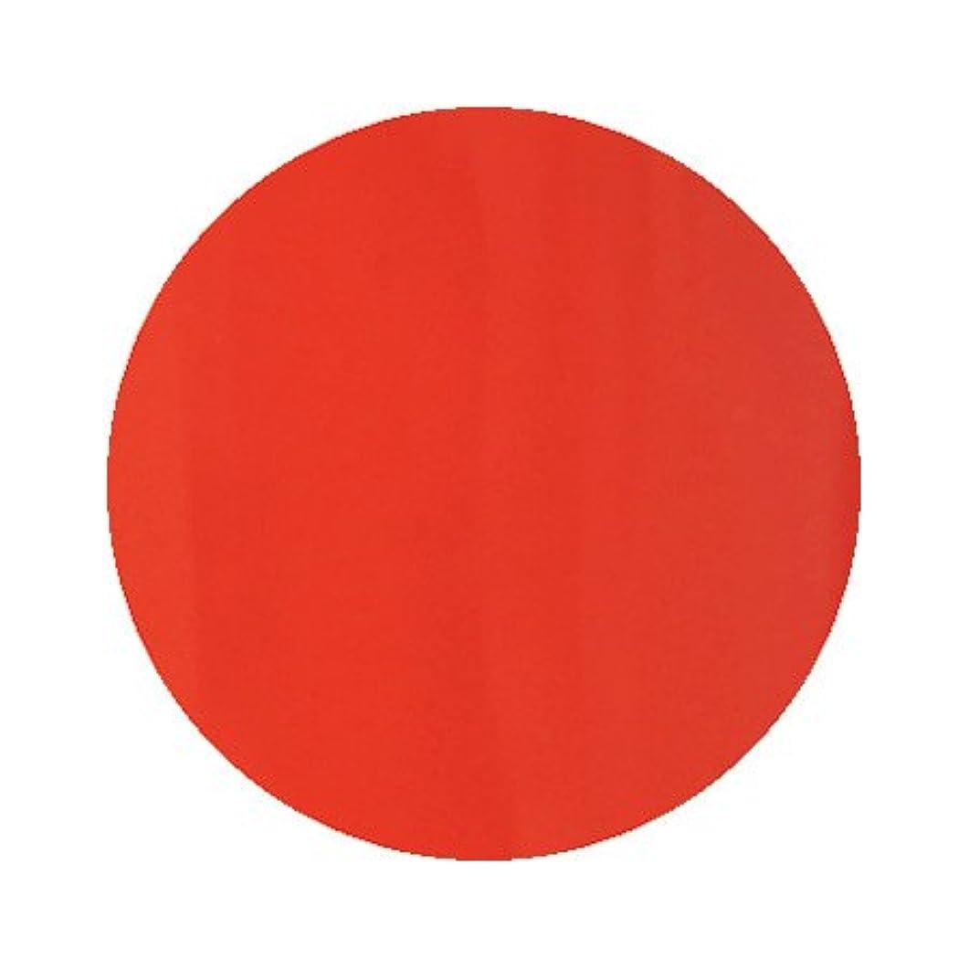 チームタンカーする必要があるパラポリッシュ ハイブリッドカラージェル V3 ブラッドオレンジ 7g