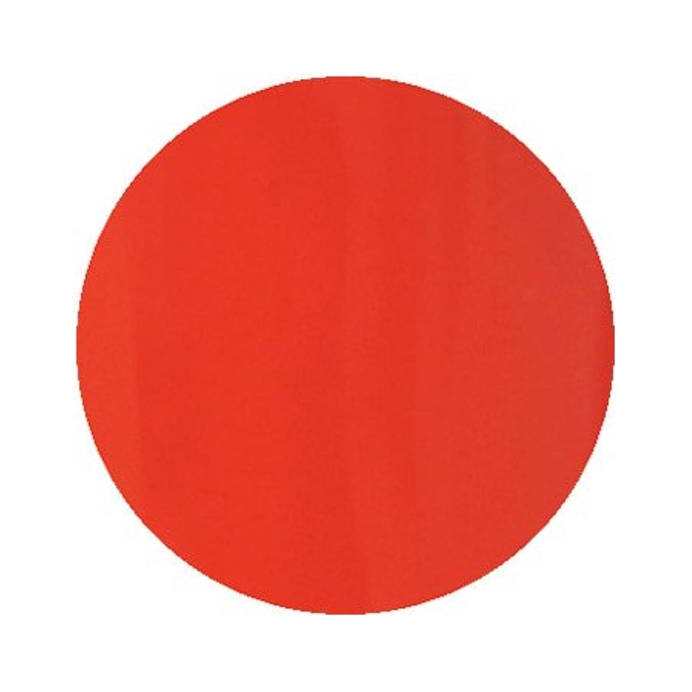 鉱石不注意ハイランドパラポリッシュ ハイブリッドカラージェル V3 ブラッドオレンジ 7g