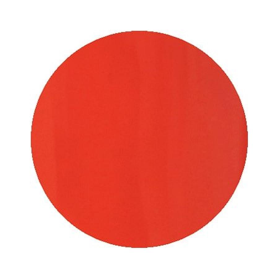 肌寒い世辞カスケードパラポリッシュ ハイブリッドカラージェル V3 ブラッドオレンジ 7g