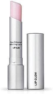 Best atomy lip glow Reviews