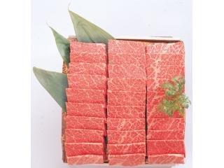 山形牛焼肉用ギフト500g入り
